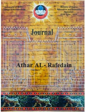 Athar Alrafedain